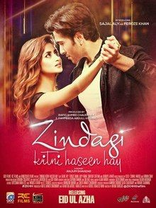 Zindagi Kitni Haseen Hai Download Mp3 Songs Pakistani Pop All Songs Welcome 2 King Funky Romance Book Covers Lynsay Sands Romance Book Covers Art