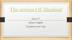 The saviour Of Mankind Translation into Urdu | English 9th Class | KYC F...