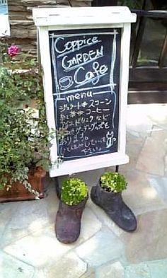 Coppice GARDEN(コピスガーデン)GREEN&CAFE :: 小さな2 * 一歩|yaplog!(ヤプログ!)byGMO
