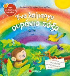 Οι Παραμυθοπροτάσεις της Ανθής : Ένα παραμυθοτράγουδο για το νέο παραμύθι της Γιολάντας μας , Ένα λαίμαργο ουράνιο τόξο Children, Kids, Fairy Tales, Kindergarten, App, Songs, Activities, Education, School