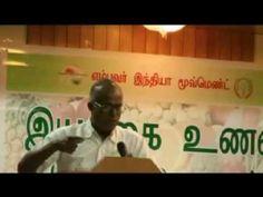 Divine Noni User Experience - tamil