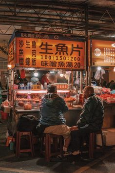 Taiwan's night markets - a photo essay - CK Travels Taiwan Night Market, Taipei Food, Baba Vanga, Street Photography, Travel Photography, Color Photography, Photo Essay, Asia Travel, The Best