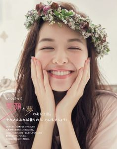 森絵梨佳 Japanese Beauty, Asian Beauty, Fresh Face Makeup, Model Face, Japanese Photography, Face Images, Beautiful Person, Girls In Love, Beauty Photography