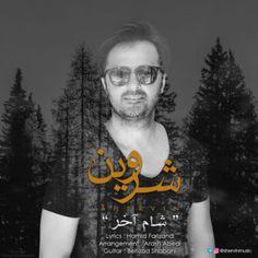 دانلود موزیک ویدیوجدیدشروینبا نامشام آخر Download New Music VideoBy ShervinCalledShame Akhar دانلود با لینک مستقیم | کیفیت 720p , 1080p