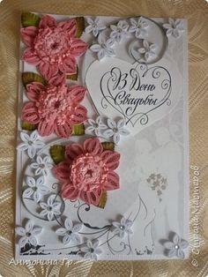 Открытка День рождения Свадьба Квиллинг несколько поздравительных открыток Бумажные полосы фото 1