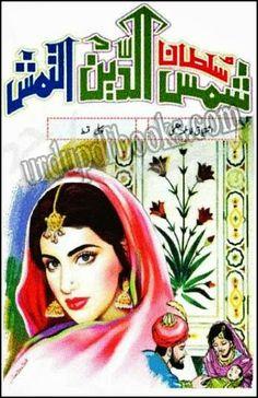 Sultan Shamsuddin Altamash Novel By Ishtiaq Fatima containing the urdu history and life story of sultan shams uddin altamash.This book has the size of 9.21 mb and posted into tareekhi urdu books and ishtiaq ahmed novels pdf.
