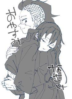 Boy Art, Art Girl, Slayer Meme, Anime Boyfriend, Anime Ships, Doujinshi, Character Art, Anime Art, Beast
