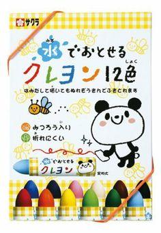 サクラクレパス 水でおとせるクレヨン 12色 WYL12 サクラクレパス, http://www.amazon.co.jp/dp/B001UNKWQI/ref=cm_sw_r_pi_dp_b1vEtb1ADJKC4