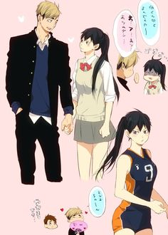 Miya Atsumu x genderbent Kageyama Tobio Tbh I ship them Haikyuu Kageyama, Hinata, Haikyuu Genderbend, Haikyuu Meme, Haikyuu Fanart, Kagehina, Anime Ai, Otaku Anime, Kawaii Anime