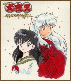 Illustrated and autographed postcard by Rumiko Takahashi. Released with the first Inuyasha movie: 映画犬夜叉 時代を越える想 (InuYasha the Movie: Affections Touching Across Time) Inuyasha Funny, Inuyasha And Sesshomaru, Kagome And Inuyasha, Kagome Higurashi, Old Anime, Manga Anime, Anime Art, Otaku, Animated Icons