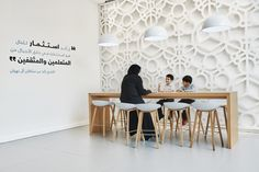 Gallery of The Sheikh Zayed Academy / Rosan Bosch Studio - 10
