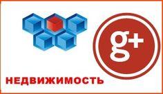 G+ открывает новые горизонты информационных технологий и, в частности, видео, для нашей сети.