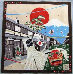 Japanese Wrapping Cloth Small Furoshiki 50x50cm Walkies Cat New Year Kyoto