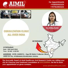 "#AimilHealthcare and Research Centre is organizing #ConsultationClinic for #Leucoderma  10th April : Hyderabad - Dr. #NitikaKohli  ""Be First To #Book Your #Appointment"" For more information, visit : www.aimilhealthcare.com/camps"