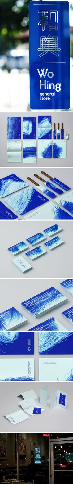 Wo Hing General Store by Manual Creative (San Francisco), vibrant blue visual identity || #blue #identity