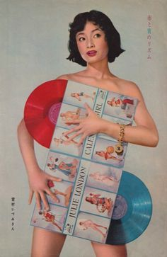 always a good idea to protect your modesty with coloured vinyl records
