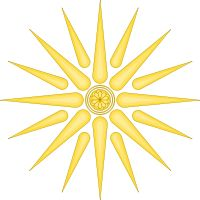 Pan-Hellenic Sun - The Vergina Sun - (Greek: Ήλιος της Βεργίνας) (also known as the Star of Vergina, Macedonian Star, or Argead Star) is a rayed solar symbol appearing in ancient Greek art from the to centuries BC Small Hand Tattoos, Great Tattoos, Thessaloniki, Ancient Greek Symbols, Alexandre Le Grand, Mythology Tattoos, Greek History, Blood Moon, Alexander The Great