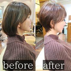 Short Hair Cuts, Short Hair Styles, Messy Bob, Short Shag, Shiny Hair, Great Hair, Bob Hairstyles, Health And Beauty, Style Me