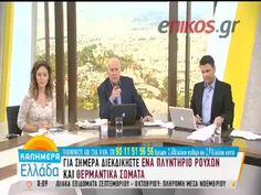 """Ο Νίκος Μουρκογιάννης, Μέλος του Διοικητικού Συμβουλίου του Stelios Philanthropic Foundation, μιλάει στην εκπομπή του Γ. Παπαδάκη για την προσφορά του Ιδρύματος Στέλιος Χατζηιωάννου στον αγώνα κατά της πείνας. Η ενέργεια αυτή ονομάστηκε """"Φαγητό από καρδιάς""""  #mourkogiannis #μουρκογιαννης #νικοςμουρκογιαννης"""