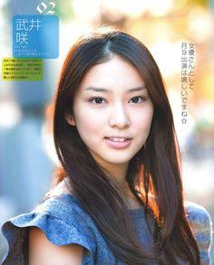 Emi takei japanese actress-Magazine photos1