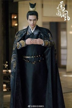 Top 10 Hunks of Cdrama Hanfu, Traditional Fashion, Traditional Outfits, Song Wei Long, Chinese Emperor, Chinese Clothing, Chinese Movies, China, Oriental Fashion