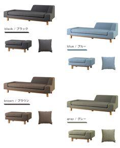 様々な座り方、くつろぎ方を提案するアシンメトリーデザインのソファ、shift sofa&ottomanのご紹介です。 Outdoor Sofa, Outdoor Furniture, Outdoor Decor, Couch, Grey, Brown, Blue, Home Decor, Gray