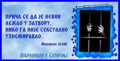 Миливоје Јозић