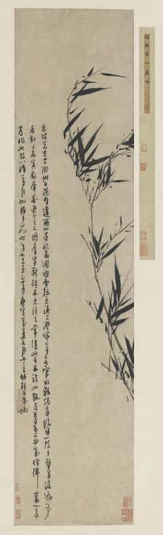 How is painting like calligraphy or calligraphy like painting? Scholar artists (literati) often painted bamboo, old trees, and rocks using the same type of disciplined brush skills required for calligraphy. On the left of this hanging scroll, three columns of calligraphy, created by the artist, Wu Zhen in 1350 in cursive script, harmonize with a single spray of bamboo bending in the wind.