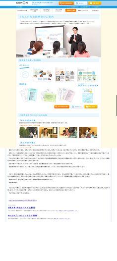 【くもん】やさしい系。 http://www.kumon.ne.jp/inst/kt/contents/report_1_1.html
