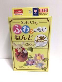 DAISO JAPAN Soft Clay Arcilla Suave Light weight LEMON YELLOW  F/S #Daiso