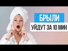 Fitness Tips, Health Fitness, Fitness Challenges, Face Care, Skin Care, Face Exercises, Workout Exercises, Face Yoga, Facial Massage