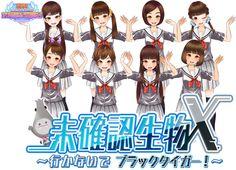 株式会社SDRは、スターダストプロモーション所属のアイドルグループ「私立恵比寿中学」スマートフォン向けゲームア…