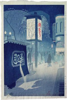 Spring Night in Ginza - The Lavenberg Collection of Japanese Prints