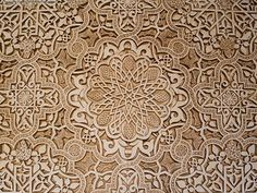 Moorish detial. Alhambra. Granada Spain. 15th Century