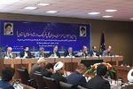 اجلاس سراسری مدیران کل ارشاد استانها آغاز به کار کرد