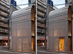 shuhei endo: rooftecture,  Japan.  The facade allows light and ventilation, but visually shuts out the exterior