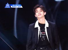 Kim Min Gyu, Produce 101 Season 2, Mingyu, Theme Song, My Man, My Children, Cute Boys, Rapper, Idol