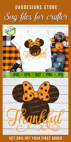 Disney Thanksgiving, Thanksgiving Projects, Happy Thanksgiving, Disney World Shirts, Disney Shirts, Disney Love, Disney Family, Disney Stuff, Cool Shirts For Girls