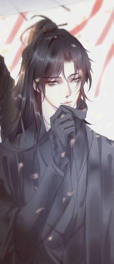 Xue Yang 薛洋