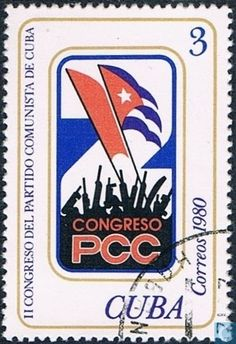 Postage Stamps - Cuba [CUB] - 2nd Communist Party Congress