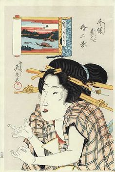 Eisen IKEDA (1790-1848) Title-Beauty Playing a Hand-Game