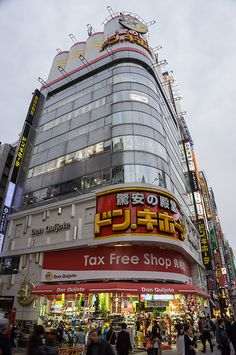 Don Quijote, Shinjuku Tokyo - The best place to find a lot of really, really weird and cheap stuff.