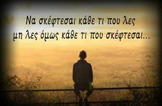 Greek Quotes, Words, Movie Posters, Film Poster, Billboard, Horse, Film Posters