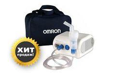 Универсальный небулайзер OMRON Comp AIR C28 - http://www.ingalite.ru/omron_comp_air_c28.html