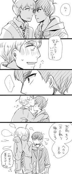 Osomatsu-san- Ichimatsu and Jyushimatsu #Anime「♡」F6