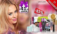 Best Deal: Color Me Set 15 προϊόντα -81% ΜΟΝΟ 4139 μέχρι 26/6/12   Best Deal: Color Me Set 15 προϊόντα -81% ΜΟΝΟ 4139 μέχρι 26/6/12  15 προϊόντα μέχρι26/6/201624:00ή μέχρι εξαντλήσεως των αποθεμάτων μεέκπτωση81% για να βάλετε χρώμα στις καλοκαιρινές περιπέτειές σας! Και παραλαμβάνετεΔΩΡΕΑΝαπό το κατάστημα ACS της περιοχής σας!  ΜΟΝΟ 4139για Ελλάδα20590(-81% Κερδίζετε16451)   ΜΟΝΟ 4685για Κύπρο 28055(-83% Κερδίζετε23370)   Εσείς πήρατε μέρος;  Αναλυτικά το σετ περιλαμβάνει τα εξής προϊόντα…