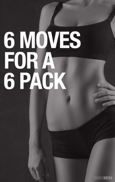 Get rocking' abs with this workout!