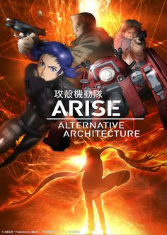 Ghost in the Shell Arise: Alternative Architecture – Opening