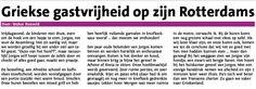 Griekse gastvrijheid op zijn Rotterdams