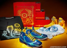 2012 Limited Edition Year of the Dragon Air Jordans. WANT.